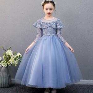 子供 ドレス ロング 長袖 プリンセス キッズドレス ピアノ 発表会 女の子 ドレス ロングスカート 子ども 結婚式 フォーマル 子供服 ワン
