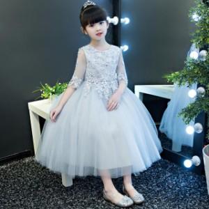 子供 ドレス ロング プリンセス 袖あり ミモレ丈 おしゃれ かわいい キッズドレス ピアノ 発表会 女の子 ドレス 子ども 結婚式 フォーマ