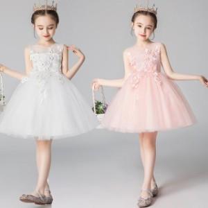 子供 ドレス ミニ 膝丈 フレア かわいい ピンク 白 キッズドレス ピアノ 発表会 女の子 ドレス  子ども 結婚式 フォーマル 子供服 ワンピ