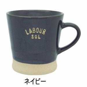 ラブール マグ ネイビー ブルー ホワイト ブラウン  マグ マグカップ 日本製