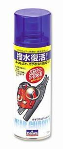 """""""ダイワ(Daiwa) ダイワウェアーガードII 【キャッシュレス5%還元対象】"""""""