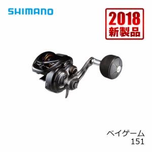 シマノ(Shimano) 18 ベイゲーム 151 【釣具 釣り具】