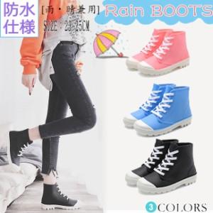 [雨・晴兼用 編み上げタイプ]お洒落なレインブーツ クリア レインシューズ ショートブーツ レディース 雨靴 梅雨 お釣り 雨の日 防水靴