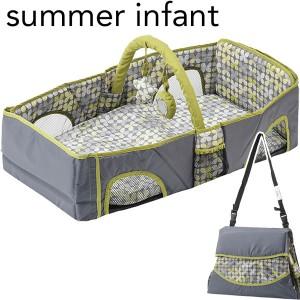 サマーインファント/Summer Infant トラベルベッド 折りたたみ 携帯 ベビーベッド オムツ替え シート マット