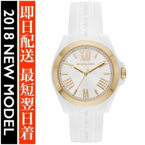 7f629b0386d1 即日配送 送料無料]2018最新作 マイケルコース 時計 マイケルコース 腕時計 MIchael
