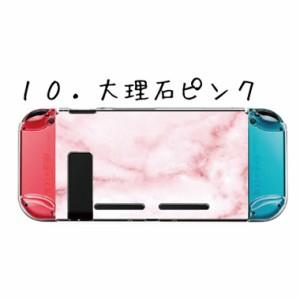 10.大理石ピンク