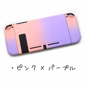 ピンクパープル