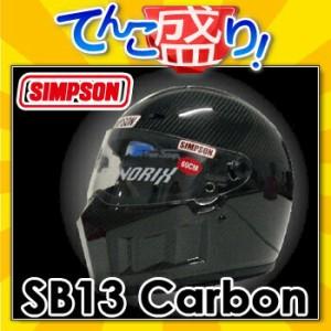 シンプソン sb 13の通販|au Wowma!