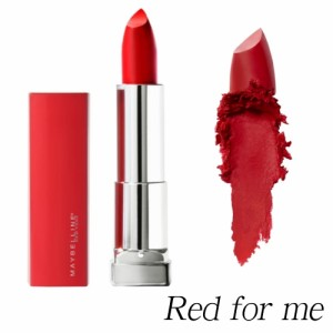 Red for me