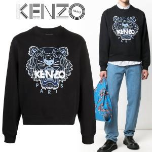 送料無料!!26 KENZO ケンゾー FB55SW1104XA タイガー刺繍 スウェット トレーナー
