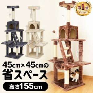 キャットタワー 据え置き ハンモック付き 人気 ZJS-16673 コンパクト キャット タワー 猫タワー 猫 おしゃれ かわいい 爪とぎ ハウス ハ