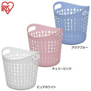 ランドリーバスケット SBK-350 送料無料 ソフトバスケット 洗濯かご 洗濯カゴ 洗濯籠 バスケット
