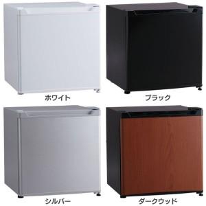 1ドア冷蔵庫 46L PRC-B051D 全4色 冷蔵庫 1ドア 46L 小型 コンパクト パーソナル 右開き 左開き シンプル 一人暮らし 1人暮らし ひとり暮