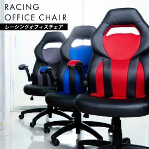 ゲーミングチェア オフィスチェア 椅子 チェア 在宅勤務 リモート 在宅 ワーク 安い レーシングチェア LSC-580 レーシングチェア 学習チ