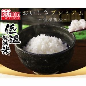 無洗米 ななつぼし 20kg 北海道産ななつぼし 無洗米 20kg(5kg×4袋) 令和元年産 低温製法米 生鮮米 一等米100% 20キロ ご飯 ごはん うる