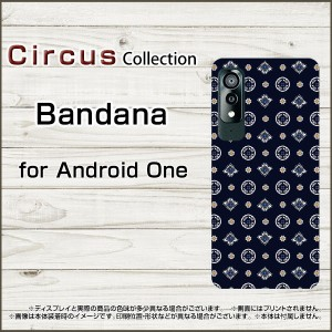 Android One S8 S7 S6 S5 Y!mobile スマホ ケース Bandana ハード ソフト カバー