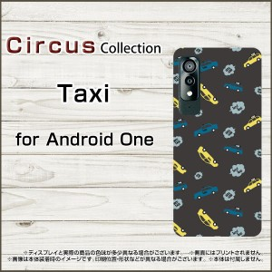Android One S8 S7 S6 S5 Y!mobile スマホ ケース Taxi ハード ソフト カバー