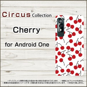 Android One S8 S7 S6 S5 Y!mobile スマホ ケース Cherry ハード ソフト カバー