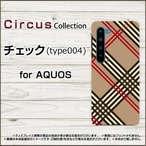 スマホケース AQUOS R5G SH-51A SHG01 アクオス 5G 次世代 docomo au SoftBank チェック(type004) ハード ソフト カバー