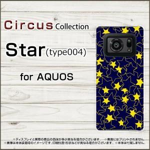 AQUOS R6 SH-51B aquosr6 アクオスアール6 スマホ ケース Star(type004) ハード ソフト カバー