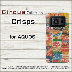 AQUOS R6 SH-51B aquosr6 アクオスアール6 スマホ ケース ポテチ Crisps ハード ソフト カバー