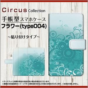 Libero 5G リベロ ファイブジー Y!mobile 手帳型ケース 貼り付け回転タイプ フラワー(type004)