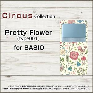 スマホケース BASIO3 [KYV43] Pretty Flower(type001) ハード ソフト カバー