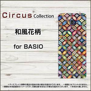 スマホケース BASIO4 KYV47 ベイシオフォー au UQ mobile 和風花柄 ハード ソフト カバー
