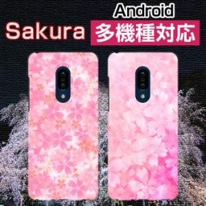 多機種対応 XPERIA AQUOS Galaxy arrows Pixel 格安スマホ スマホケース ハード ソフト 桜 さくら