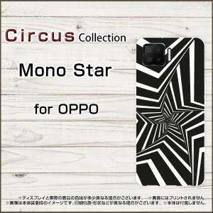 OPPO Reno5 A Find X3 Pro A54 5G Reno3 5G Find X2 Pro OPG01 Reno3 A スマホ ケース Mono star ハード ソフト カバー