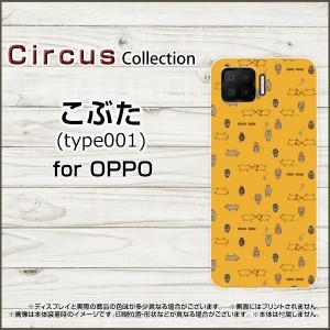 OPPO Reno5 A Find X3 Pro A54 5G Reno3 5G Find X2 Pro OPG01 Reno3 A スマホ ケース こぶた ハード ソフト カバー