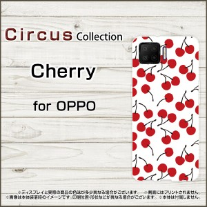 OPPO Reno5 A Find X3 Pro A54 5G Reno3 5G Find X2 Pro OPG01 Reno3 A スマホ ケース Cherry ハード ソフト カバー