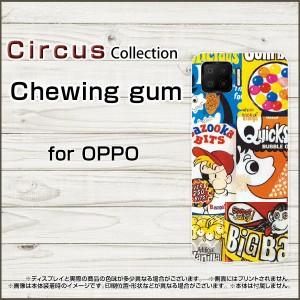 OPPO Reno5 A Find X3 Pro A54 5G Reno3 5G Find X2 Pro OPG01 Reno3 A スマホ ケース Chewing gum ハード ソフト カバー