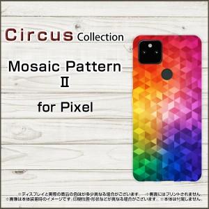 Google Pixel 5a (5G) 5 4a (5G) 4a 4 4 XL 3a 3a XL 3 3 XL スマホケース Mosaic pattern 2 ハード ソフト カバー