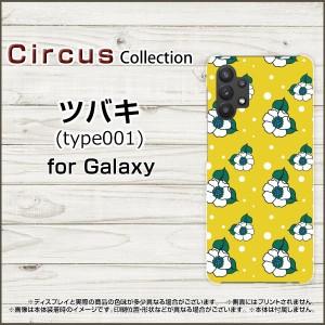 Galaxy S21 5G SC-51B SCG09 S21+ 5G SC-54B SCG10 S21 ultra 5G SC-52B SCG11 A32 5G スマホ ケース ツバキ ハード ソフト カバー