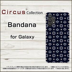 Galaxy S21 5G SC-51B SCG09 S21+ 5G SC-54B SCG10 S21 ultra 5G SC-52B SCG11 A32 5G スマホ ケース Bandana ハード ソフト カバー