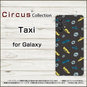 Galaxy S21 5G SC-51B SCG09 S21+ 5G SC-54B SCG10 S21 ultra 5G SC-52B SCG11 A32 5G スマホ ケース Taxi ハード ソフト カバー