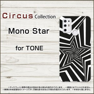 TONE e21 TONE e20 TONE e19 TONEモバイル スマホケース Mono star ハード ソフト カバー