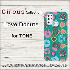 TONE e21 TONE e20 TONE e19 TONEモバイル スマホケース Love Donuts ハード ソフト カバー