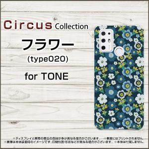 TONE e21 TONE e20 TONE e19 TONEモバイル スマホケース フラワー(type020) ハード ソフト カバー