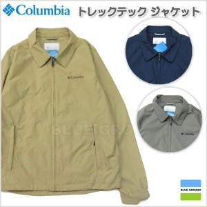 セール30%オフ 送料無料 コロンビア / トレックテック2ジャケットメンズ  Columbia ・ アウター ブルゾン アウトドア