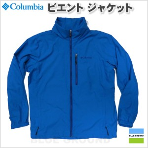 Columbia(コロンビア)/ビエント ジャケット 送料無料