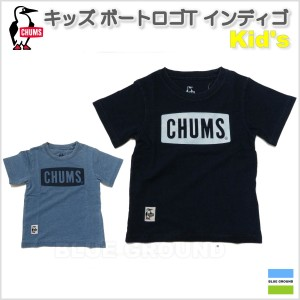 269dba19a44 CHUMS(チャムス)/キッズ ボートロゴT インディゴ