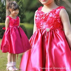 a801a31e13eb9 ベビードレス フォーマル 女の子 60-90cm アイボリー ピンク アイビー