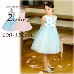 4e6bd0a85f773 子供 ドレス フォーマル 女の子 100-150cm ピンク ブルー カルメン