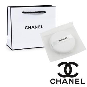 シャネル 化粧品 通販