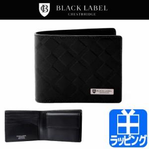 ca2d82ad8440 ブラックレーベル クレストブリッジ 二つ折り 財布 エンボスチェック メンズ ブランド レザー ウォレット