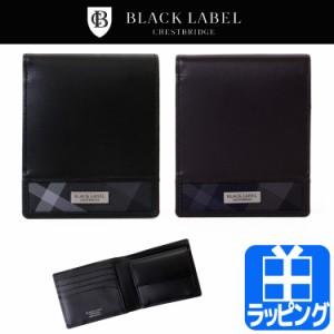 e0fc2490adae ブラックレーベル クレストブリッジ 二つ折り 財布 クレストブリッジチェック メンズ ブランド レザー ウォレット