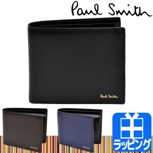 9f28170cd3c5 ポールスミス Paul Smith シティエンボス 二つ折り 財布 P305 ショップバッグ付き メンズ ブランド ウォレット
