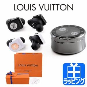 """""""ルイ・ヴィトン LOUIS VUITTON イヤホン Bluetooth ワイヤレス ブランド メンズ レディース QAB110 QAB120 ノイズキャンセリング ギフト """""""